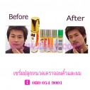 genive hair serum-2
